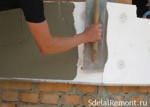 independent wall insulation foam