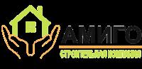 sk-amigo.ru — Строительная компания Амиго